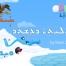 feature_ishtargames