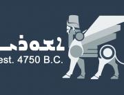 feature_assyrian