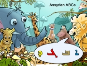 feature_assyrianabcs
