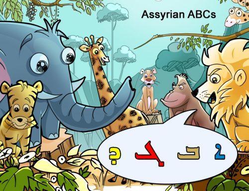 Assyrian ABCs