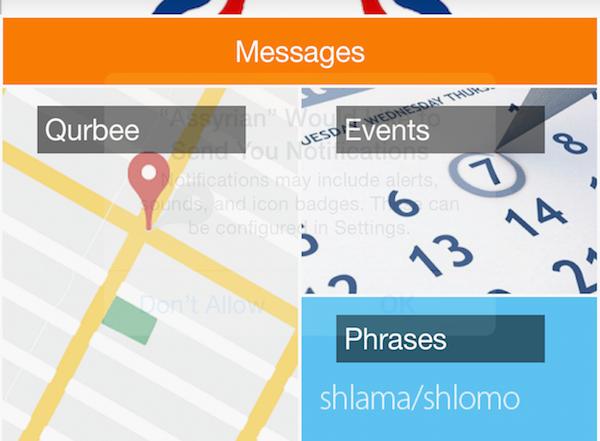 Screenshot of Assyrian iOS app v4.5.6