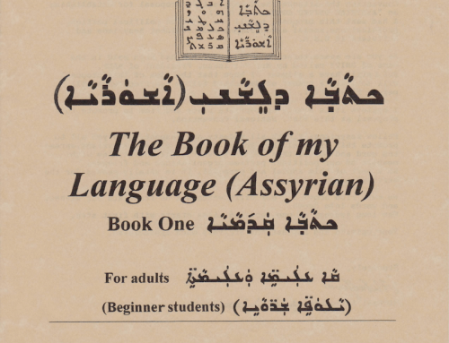 "The Book of My Language ""Assyrian"" by Michael Alexan Younan"