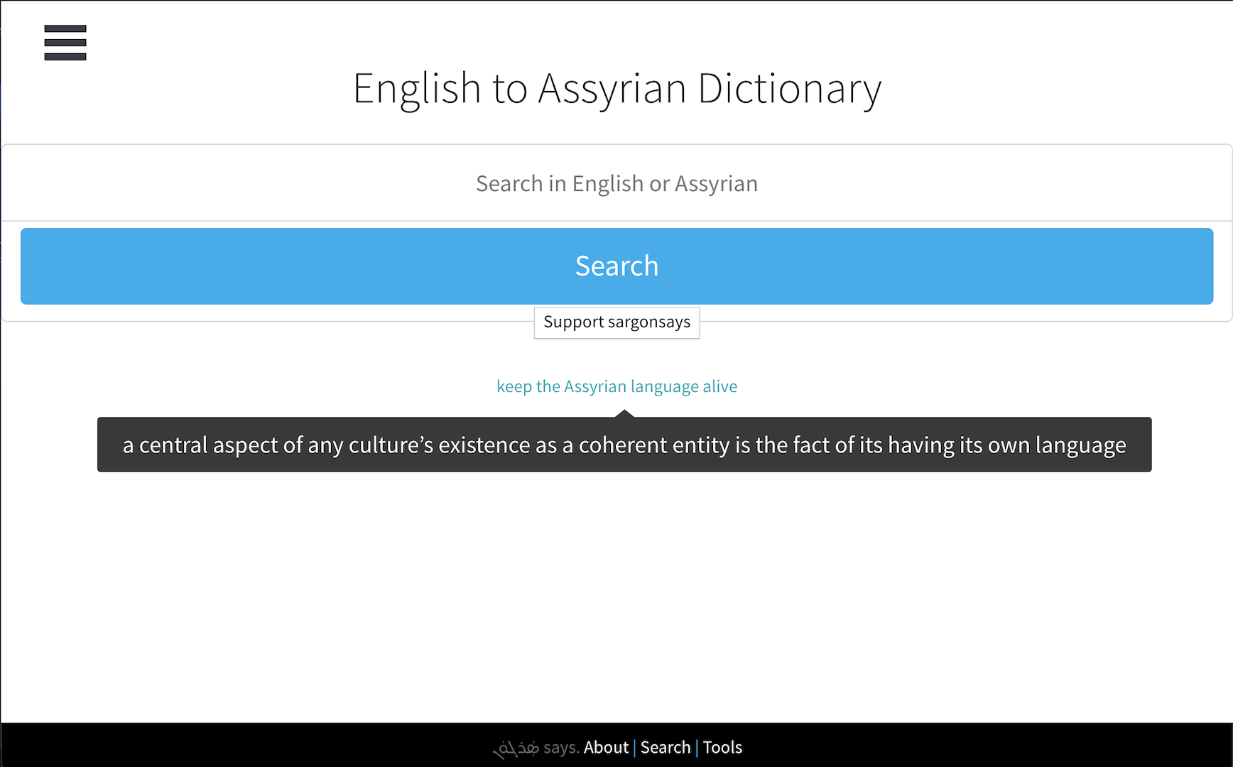 English Assyrian Dictionary